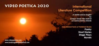 VIDEO POETICA 2020 - literature competition - λογοτεχνικός διαγωνισμός