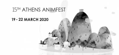 15th Athens ANIMFEST: Last call for submissions until 12/01