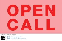OPEN CALL - ARTENS FESTIVAL 2020