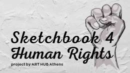 Sketchbook 4 Human Rights Project by ART HUB Athens / Η δυναμική της τέχνης στην υπηρεσία των ανθρωπίνων δικαιωμάτων.