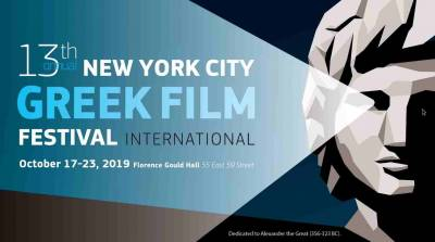 NYC GR Film Festival Tickets & PASSES - ON SALE